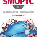 Cartel SMOPYC17